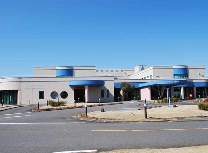 国立療養所三重病院