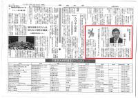2008年6月2日 建通新聞